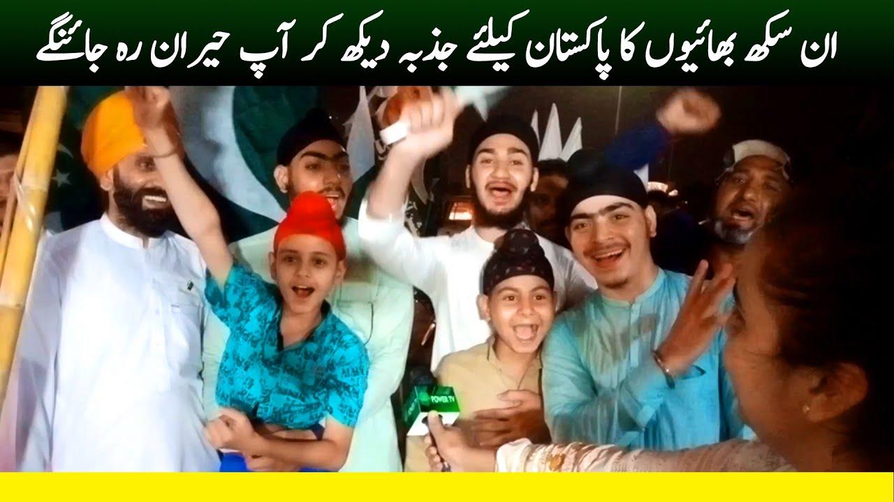 Kashmir Bane Ga Pakistan | Sikh Community Express their Love on Independence Day 2020