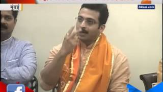 Zee24Taas: Actor Dr. Amol Kolhe Joins Shivsena
