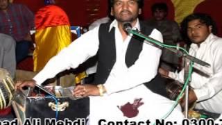 Itna Toota Hoon  Ustad Irshad Ali Mehdi Sahib