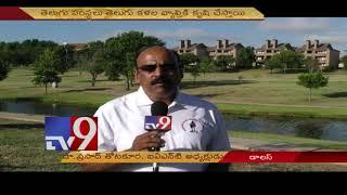 American Telugu Communities reaction on America sex racket || Dallas - TV9