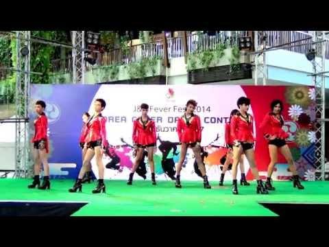 141214 ลำไย cover Nine Muses - News + Glue @Korea Cover Dance Contest