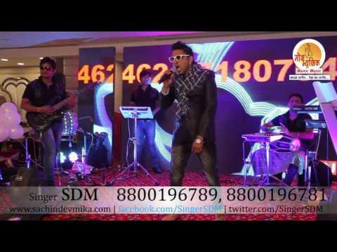 Rani Tu Mein Raja | Singer SDM | Son of Sardaar | Yo Yo Honey Singh |Mika Singh |Bhavya Pandit