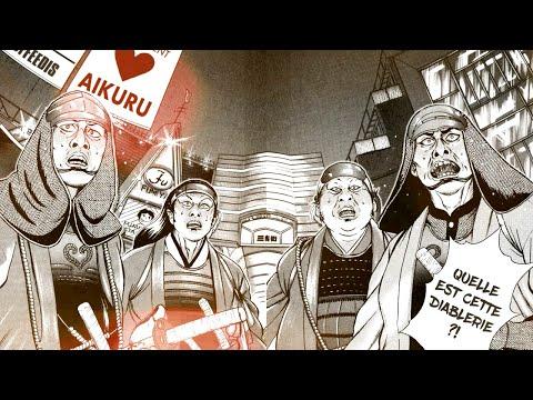 bande annonce de l'album Samurai Comeback T.2