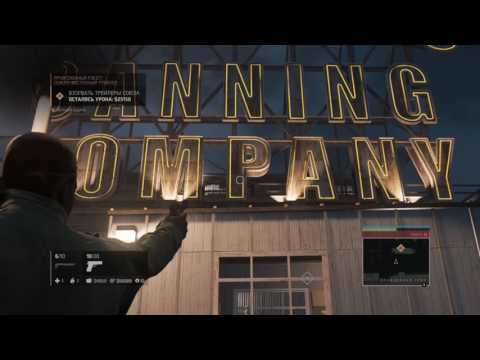 Mafia 3 part 25 cleaning mess in worker union