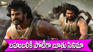 baahubali fight with b a pass movie in bollywood