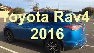 Тест-драйв. 2016 Тойота РАВ4 / 2016 Toyota Rav4 TestDrive