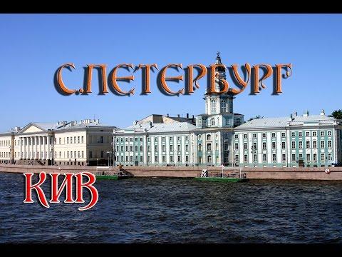 🔵🔴 👓 Анаглиф. Санкт- Петербург. #СоветыКирилла