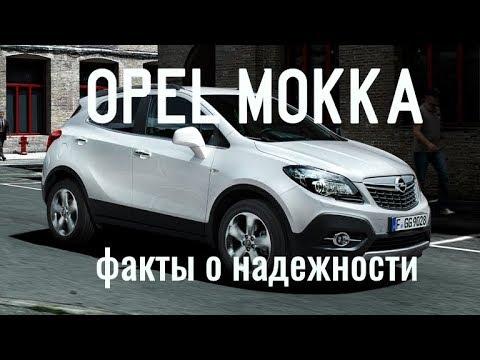 Колёса — бесплатные объявления о продаже и покупке запчастей для opel mokka в казахстане. Лучшие предложения и цены на новые и бу запчасти.