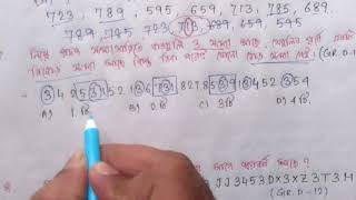 REASONING PART 20 (FOR RAIL EXAM,WB POLICE, WBCS PRELI,ASM,PSC MISCELLANEOUS,BANK,SSC,CGL, GROUP D