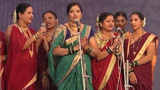 Marathi Devotional Song By Sangita Maitre | 49Th Maharashtra Nirankari Sant Samagam (Mumbai) 2016