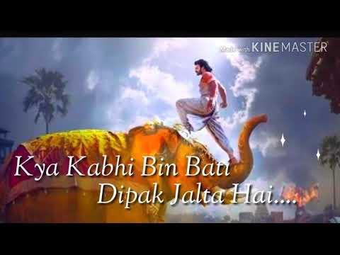 Kya Kabhi Ambar Se Surya Bichadta Hai || Bahubali 2 || WhatsApp Status