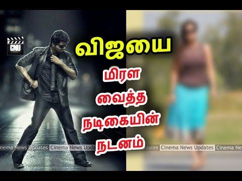 விஜயை மிரள வைத்த நடிகையின் நடனம்   Vijay Impress Famous Tamil Actress   Vijay   Simran  
