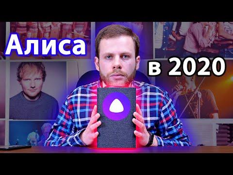 Яндекс Станция в 2020   ЧТО ПОШЛО НЕ ТАК?