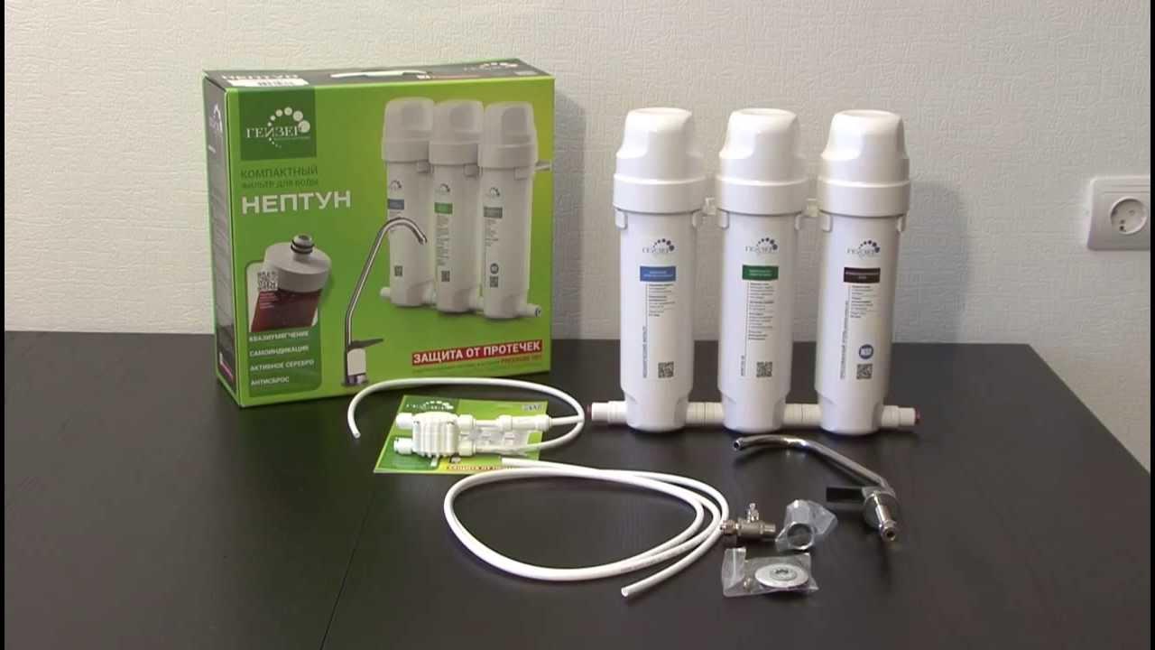 схема установки фильтра для очистки воды гейзер