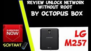 Fast link download octopus lg