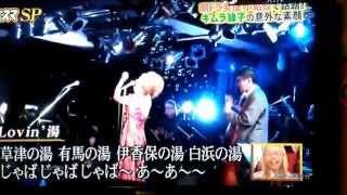 ちょーオモロイ緑子さん キムラ緑子 検索動画 7