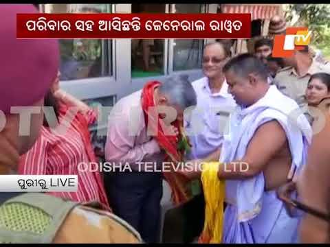 Army Chief General Bipin Rawat visits Srimandirto seek blessings of Lord Jagannath