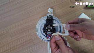 전기포트(전기주전자) 스위치수리