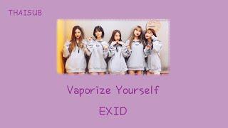 [KARATHAISUB] EXID - Vaporize Yourself #Lalinsub