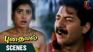 Puthaiyal Tamil Movie Scenes , Sundari Scolding Arvind Swamy , Mammootty , Thamizh Padam