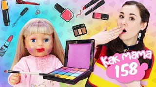 БЕБИ БОН Эмили и косметика для детей Игры одевалки и макияж Видео для девочек Как Мама