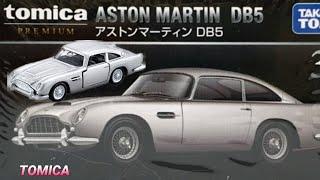 PREMIUM NO.35 ASTON MARTIN  DB…