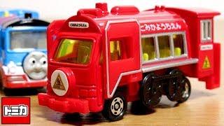 こんなバスで通園したかった☆懐かしのトミカシリーズ No.48 SL型幼稚園バス 20年以上前の貴重な廃盤車両 SL TYPE KINDER GARTEN BUS