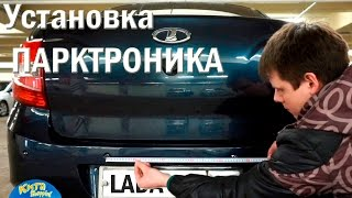 Установка парктроника своими руками - Лада Гранта(, 2016-04-04T14:18:43.000Z)