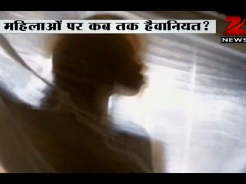 Mumbai: 40-year-old woman gang-raped twice