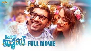 Hey Jude Tamil Full Movie(2021) - HD || English Subtitles || Nivin Pauly, Trisha || MSK Movies