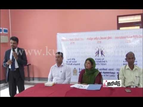 vavuniya human rights  programme