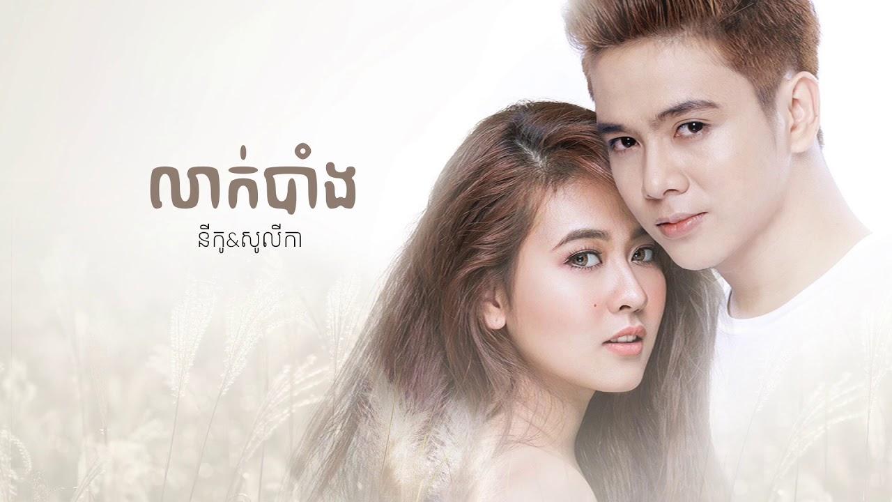 nico-cambodia-1506563758