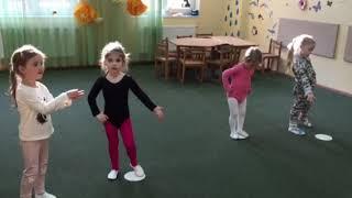 Урок ритмики и танца