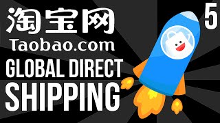 How To Save On Shipping With Taobao Global Direct Shipping