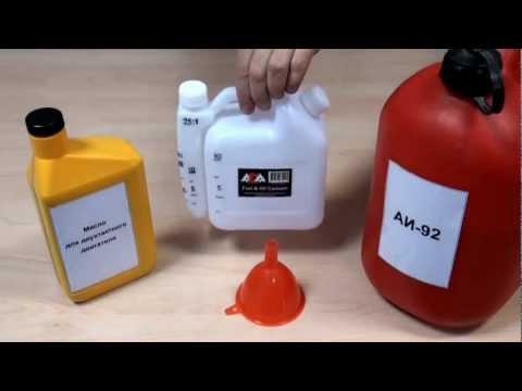 Как смешать бензин с маслом в канистре ADA Fuel & Oil Canister.mp4