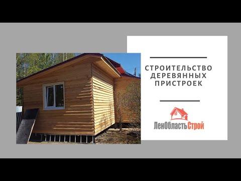 Каркасная пристройка к деревянному дому День 20 Постройка крыльца