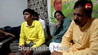 Rus Rus Bena Tera Live   Shabeer Ali Sandhu at Practice Session with Jahangir Sandhu