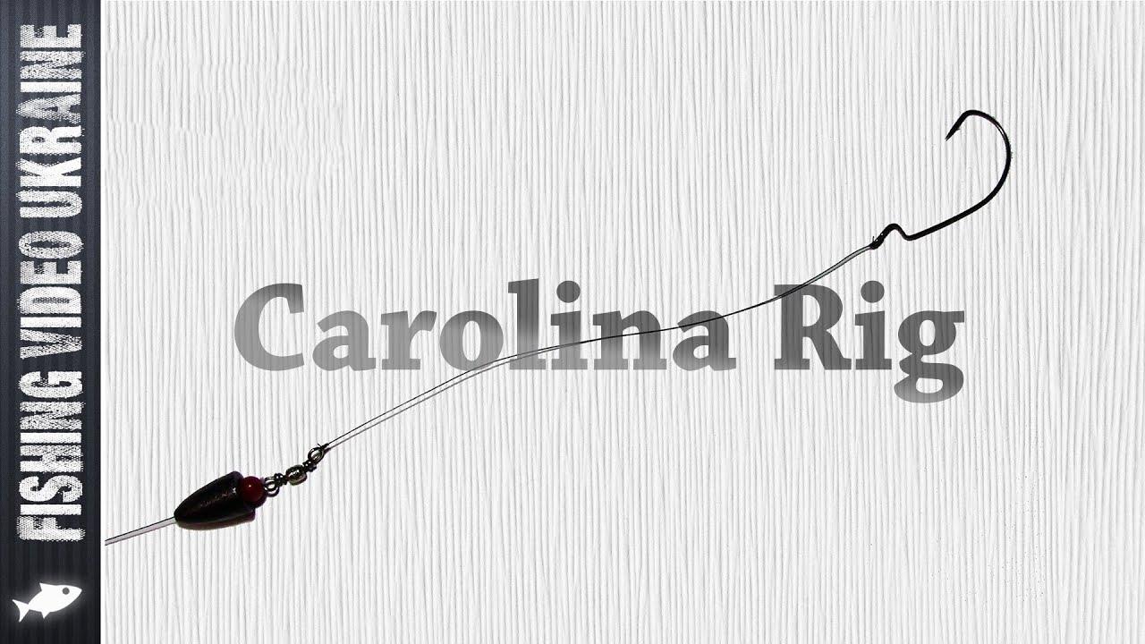 Каролинская оснастка. (Carolina Rig) Изготовление. HD