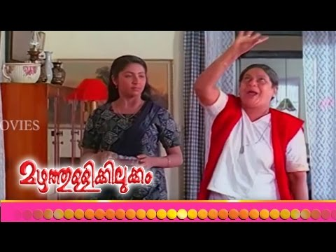 Malayalam Full Movie - Mazhathullikkilukkam - Part 11 Out Of 23 [HD]