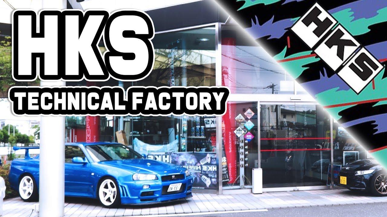 THE LEGENDARY HKS TECHNICAL FACTORY OF JAPAN!