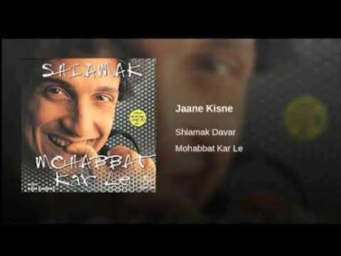 Kiski Khushboo Hai High Quality Audio | Jaane Kisne | Mohabbat Karle Re Album