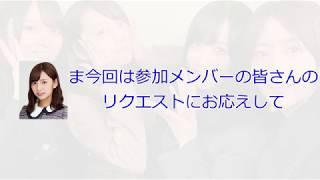 乃木坂46 新内眞衣のオールナイトニッポン0(ZERO) 2018/12/19 #142 レコ...