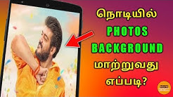 Change Photo Background Easily ||Best App For Photo Editing