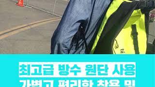 오션테그 40L 드라이백