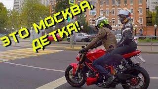 Выходные в Москве. Мотоцикл на халяву. Сходка подписчиков