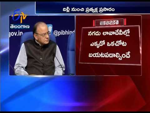 It's a setback to parallel black money economy; Arun Jaitley on scrapping notes