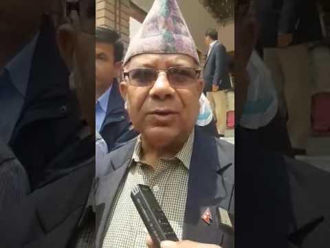 माधव कुमार नेपाल -radio kathmandu