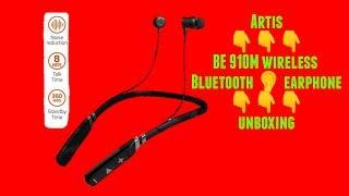 Artis be 910 m wireless bt earphone