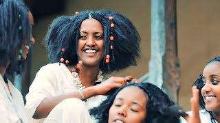Leencoo Gammachuu - Muquxxaayee - New Ethiopian Music 2018 (Official Video)