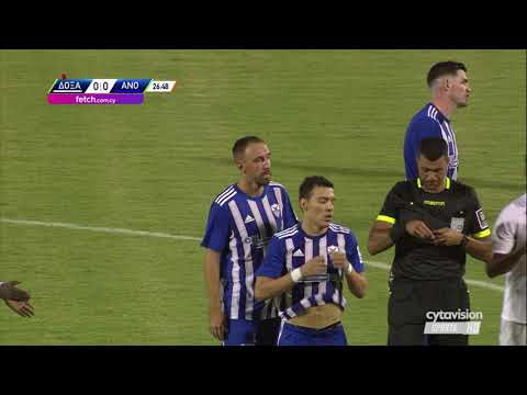 Doxa Anorthosis Goals And Highlights